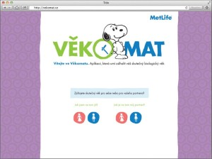 vekomat_screen