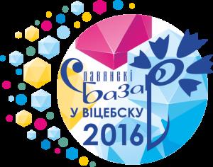 FEST_2016_LOGO_01