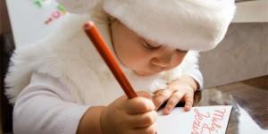 Vánoce ilustrace 1
