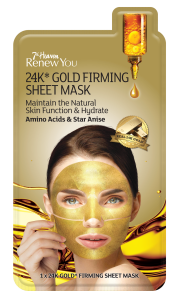 24K_GOLD_FIRM_SHEET_FRONT