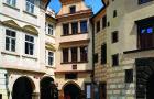 Muzeum města Prahy se připojuje k oslavám Mezinárodního dne muzeí